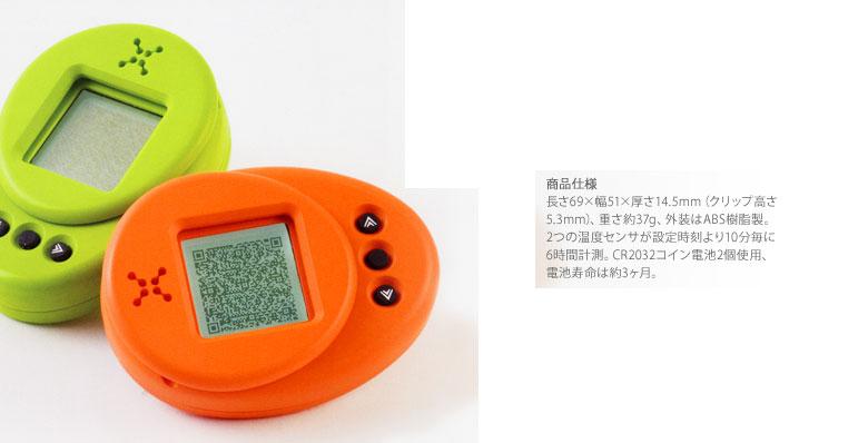デザイン賞 キッズデザイン図鑑01