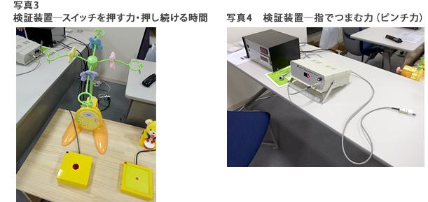 デザイン賞 キッズデザイン・ラボ04