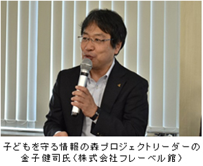デザイン賞 キッズデザイン・ラボ10