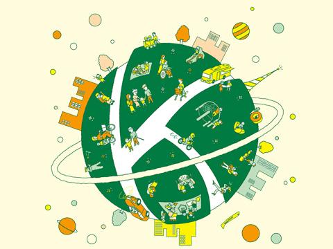 【大阪:1/30(土)~2/4(木)】「キッズデザイン展 in KANSAI」を開催します!